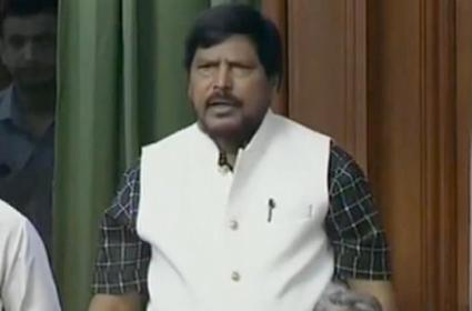Ramdas Athawale Leaves Parliament in Splits - Sakshi