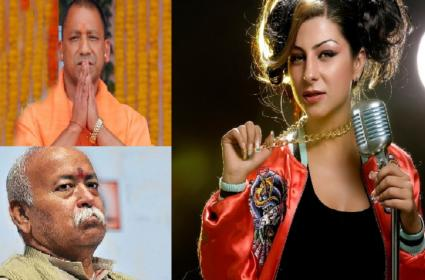 Rapper Hard Kaur Charged With Sedition for Posts Against Adityanath Bhagwat - Sakshi