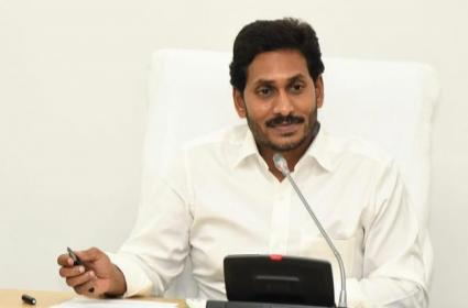 CM YS Jagan Mohan Reddy Meeting WIth Collectors On YSR Rythu Bharosa - Sakshi
