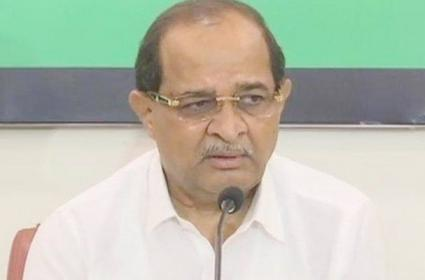 Radhakrishna Vikhe Patil Resigns As Congress MLA - Sakshi
