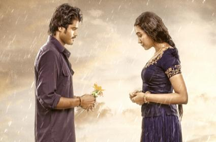 Poor Collections For Anand Devarakonda, Shivathmika Dorasani - Sakshi