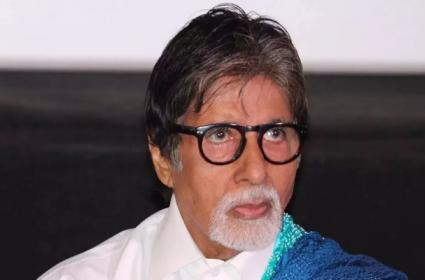 Amitabh mocks ICCs boundary rule after England WC win - Sakshi