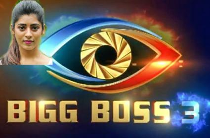 Gayathri Gupta Case Speedup on Bigg Boss Telugu Management - Sakshi