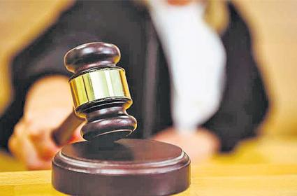 Penna Cements Is Not Money Laundering Said Appellate Tribunal - Sakshi