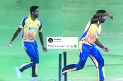 Ashwin Bizarre Bowling Action During Tamil Nadu League Match - Sakshi