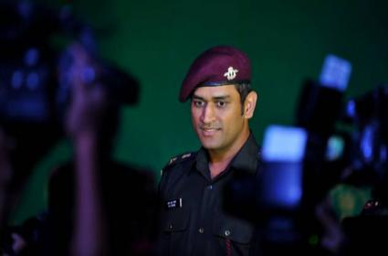 Dhoni Pulls Out of Windies Tour and Sabbatical to Serve His Paramilitary Regiment - Sakshi