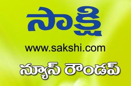 Today news updates 20th July Sheila Dikshit Passes Away - Sakshi