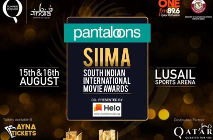 SIIMA Awards Event On 15th And 16th August - Sakshi