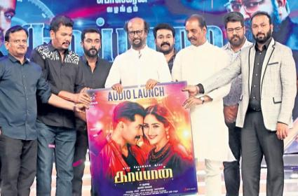 Rajinikanth released by bandobast audio launch - Sakshi