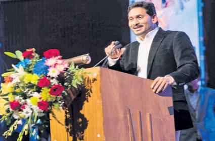CM YS Jagan call for NRIs From the US Dallas as platform - Sakshi