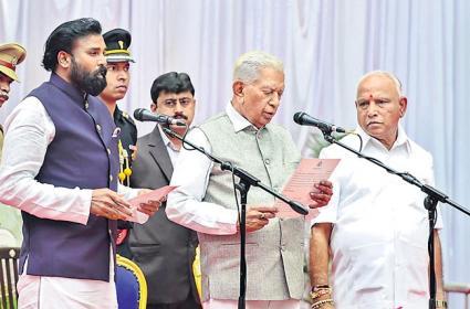 Karnataka BJP cabinet expansion Update - Sakshi