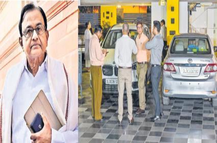 Delhi HC rejects Chidambaram bail plea in INX Media case - Sakshi