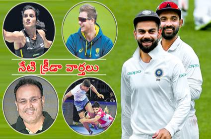 Sports News 22 Aug 2019 Virender Sehwag Interesting Comments On Anil Kumble - Sakshi