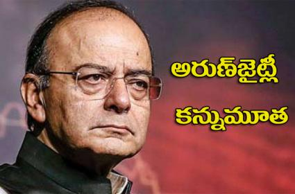 Former Finance Minister Arun Jaitley Passed Away In Delhi AIIMS - Sakshi