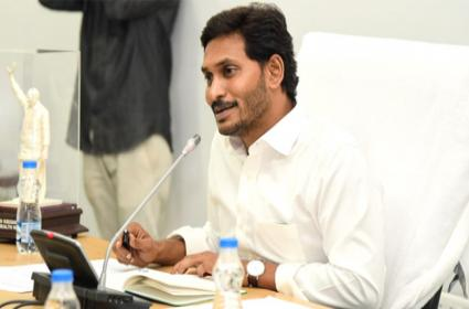 AP CM YS Jagan Mohan Reddy To Visit Delhi Tomorrow - Sakshi