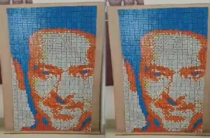 Prabhas Fan Made Prabhas Image By Rubiks Cubes - Sakshi