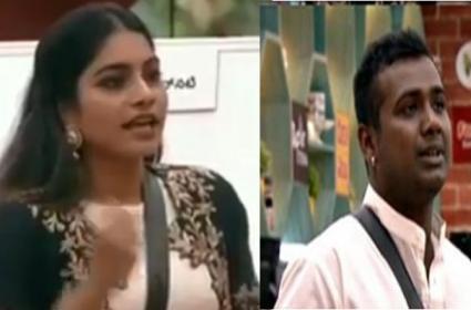 Bigg Boss 3 Telugu: Rahul And Punarnavi Fight Each Other - Sakshi