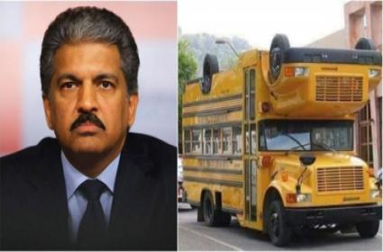 Anand Mahindra Hosts Caption Competition on Twitter - Sakshi