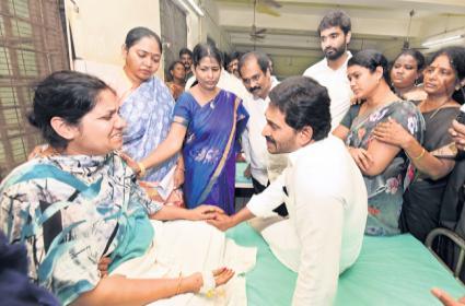 CM YS Jagan assures Boat Accident Victims - Sakshi