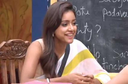 Big Boss 3 Telugu Vithika Funny Task With Housemates - Sakshi