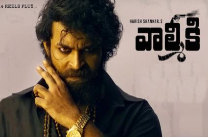 Varun Tej Valmiki Movie Release Break In Anantapur,Kurnool Districts - Sakshi