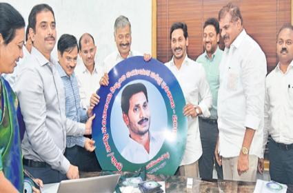 AP Grama Sachivalayam Results Declared - Sakshi