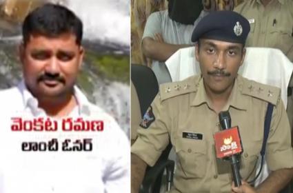 Boat Capsizes In Godavari: Boat Owner Venkata Ramana Arrested  - Sakshi