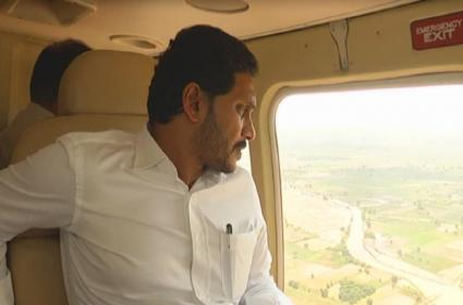 CM YS Jagan Conduct Aerial Survey In Nandyal - Sakshi