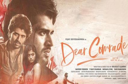 Vijay Deverakonda's 'ear Comrade in Oscar Entry's List - Sakshi