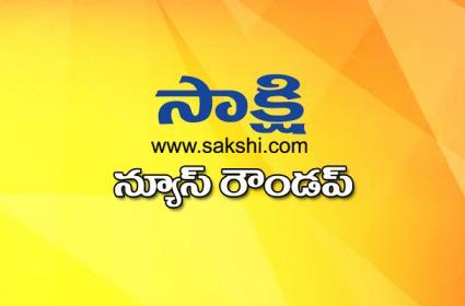 Today News Updates 21st Aug 2019 EC Announced Maharashtra And Haryana Election poll dates - Sakshi