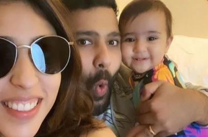 Ritikas Hilarious Reply After Chahal Says She Cropped Him - Sakshi