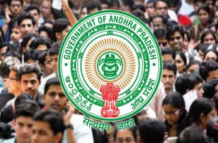Grama Sachivalayam Merit List Published in Online - Sakshi