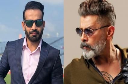 Irfan Pathan To Debut In South Indian Movie Starring Vikram - Sakshi