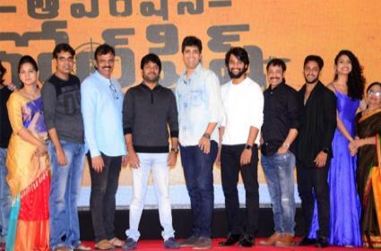 Aadi Operation Goldfish Telugu Movie Pre Release Event In Hyderabad - Sakshi