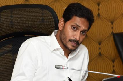 CM YS Jagan Hold Review Meeting On Agriculture Mission - Sakshi