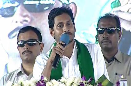 CM YS Jagan Speech At Rythu Bharosa Scheme Launch Program Nellore - Sakshi