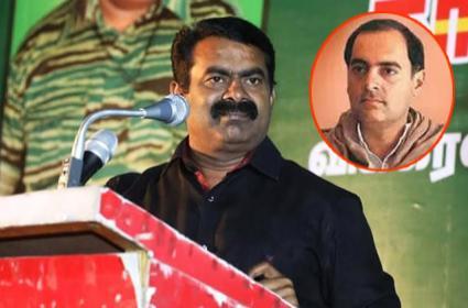 Seeman Triggers Row over Comment on Rajiv Gandhi Assassination - Sakshi