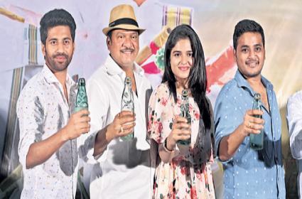 Tholu Bommalata Movie Press Meet - Sakshi