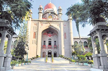 High Court Suggestions To Govt And RTC Employees - Sakshi