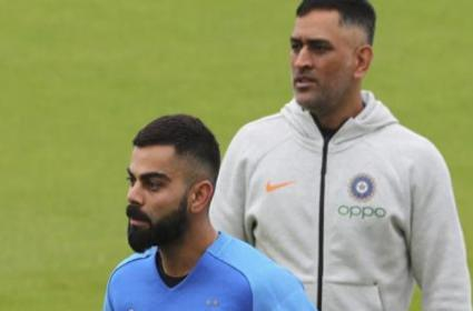 MS Dhoni Likely To Attend Ranchi Test On Saturday - Sakshi