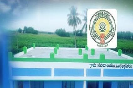Ap Government Invites Tenders For Providing Internet Connection To Grama Sachivalayams - Sakshi