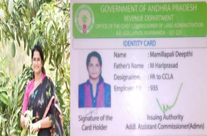 Woman Cheating In The Name Of Working In CMO Personal Assistant - Sakshi