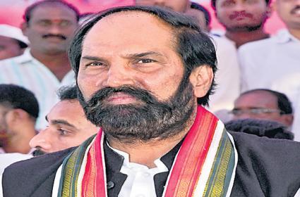 Uttam Kumar Reddy Said Siege Of Pragati Bhavan - Sakshi
