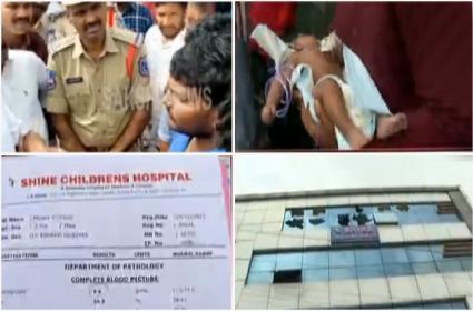Fire Accident Shine Children Hospital In LB Nagar GHMC Taken Action - Sakshi