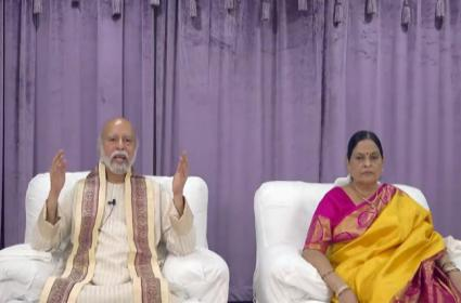 Kalki Ashrams Founders Release Video - Sakshi