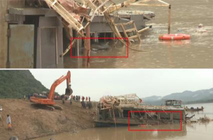 Godavari Boat Accident: Royal Vasista Boat Operation Success - Sakshi