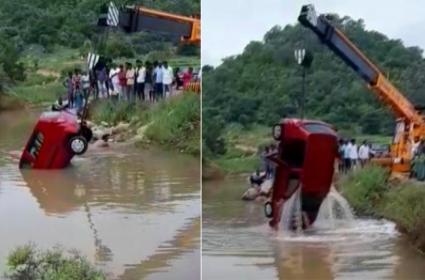 Car Rams into Canal in Nizamabad - Sakshi