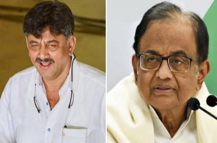 DK Shivakumar Gets Bail In Money Laundering Case - Sakshi