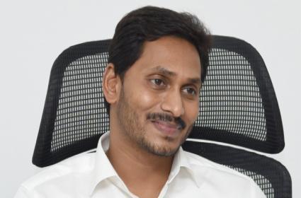 CM Jagan Launches AP Outsourcing Corporation - Sakshi