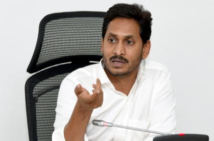 CM YS Jagan Revies Meetion On YSR Raithu Barosa - Sakshi